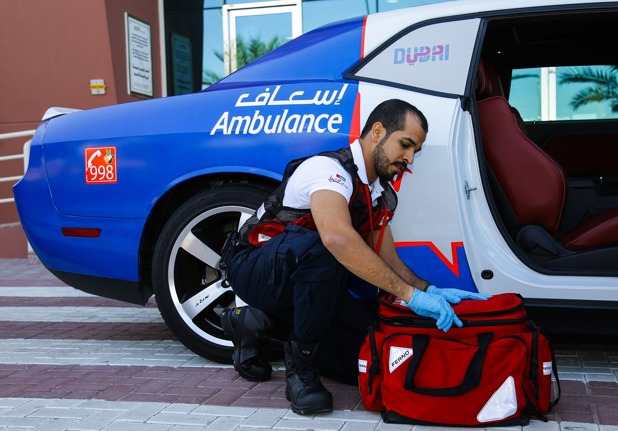 Our Clients: Dubai First Responder